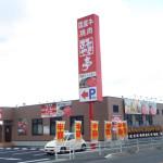 g_amiyaki2