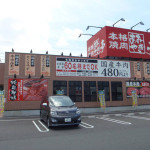 g_amiyaki3