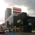 g_saishin2