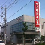 g_saishin3