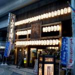 g_yamauchi2