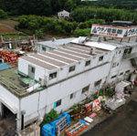 三ヶ島工場